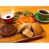 カフェ チャレンジャー 88 - 料理写真:レディースセット