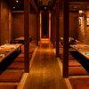 完全個室と創作和食 椿屋 - メイン写真: