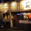西新酒場 一期 - メイン写真: