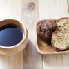 village cafe - メイン写真: