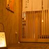 赤坂 きた福 - メイン写真: