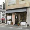 洋食堂コロンバ - メイン写真:
