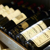 ル・トリアノン - 内観写真:ソムリエにおすすめワインを確認することも可