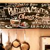 プラチナミート 白金肉 - メイン写真: