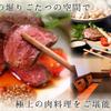 肉料理と大地の恵み ひなた - メイン写真: