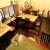 ゴリラ食堂 - メイン写真: