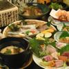 明石の魚処 さかづき - メイン写真: