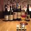 姉小路TAC - ドリンク写真:ソムリエ厳選ワインあれこれ