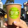 鎌倉野菜カレー かん太くん - メイン写真: