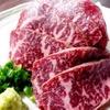 肉の楽園 - メイン写真: