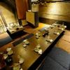 炭焼き漁師小屋料理 目黒西のひもの屋 - メイン写真:
