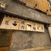 たれ焼肉ご当地冷麺匠 - メイン写真: