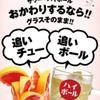 天ぷら酒場 天ぷら Y - メイン写真:
