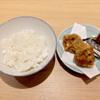 うまい麺には福来たる 西大橋店 - 料理写真:Aセット 唐あげ2個+ライス