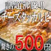 the life table - 料理写真: