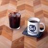 エスディコーヒー - メイン写真: