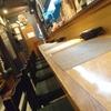 北海酒場やまと - メイン写真: