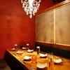 完全個室・肉バル居酒屋 29 ガブリ - メイン写真: