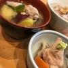 自然食バイキング はーべすと - 料理写真:はーべすと風冶部煮(手前)金沢風豚汁=めった汁(中央)