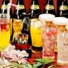 赤羽個室居酒屋 名古屋料理とお酒 なごや香 - メイン写真: