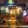 シーフード&スペインバル Azul - メイン写真: