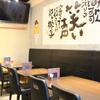 遊食 喜多村 - メイン写真: