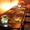仙台個室居酒屋 酒と和みと肉と野菜 - メイン写真: