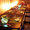 松山個室居酒屋 酒と和みと肉と野菜 - メイン写真:
