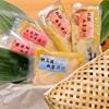くずし割烹 天ぷら竹の庵 - メイン写真: