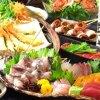 やきとり 釜飯 はん - 料理写真:
