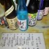あるもに - ドリンク写真:岡山の新酒のみくらべ 1500円