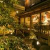 京都ダイニング正義 - メイン写真: