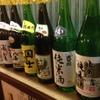 大漁旗 - ドリンク写真:道内・道外の日本酒15~16種を常備しております。