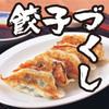 中華ダイニング 餃子屋台 - メイン写真:
