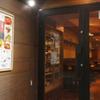 Wine厨房 tamaya - メイン写真: