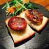 Osteria&bar Ristoro - 料理写真:フォアグラのテリーヌ