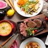 シュラスコ食べ放題 ボーノ - メイン写真: