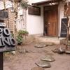 チポリーノ - メイン写真: