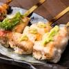 炭焼 彩鳥 - 料理写真: