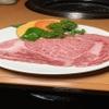 焼肉たむら本店 - メイン写真: