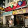 居酒屋 キョンボックン - メイン写真: