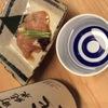 四ツ谷 ふく鶴 - メイン写真: