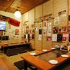 鉄板居酒屋 昇 - メイン写真: