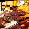 チーズタッカルビと肉バル グリルド・ガーデン - メイン写真: