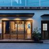 ベーカリーカフェ 高級食パン 嵜本 - メイン写真:
