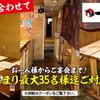十勝帯広一心本店 - メイン写真: