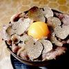 十番右京 - 料理写真:トリュフすき焼きご飯