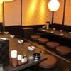 美食酒家 うまか - 内観写真:最大42名様までお座りになれる、「掘りごたつ式」のお座敷です。