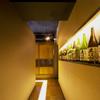 海鮮個室居酒屋 福治 - メイン写真: