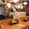 海鮮居酒屋 山傳丸 - メイン写真: